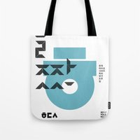 vol.3 nº1 Tote Bag