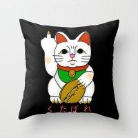 Sekkyoku-tekina Neko Throw Pillow