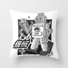 Vintage Robot Throw Pillow
