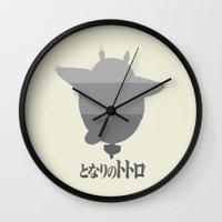 Top Of The World - Cream… Wall Clock