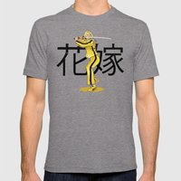 The Bride Mens Fitted Tee Tri-Grey SMALL