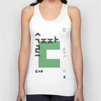 vol.3 nº3 Unisex Tank Top