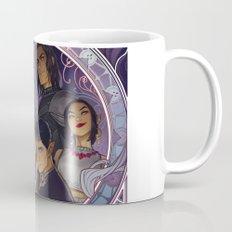 The Inner Circle Mug