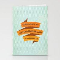 Subhanallah Alhamdulillah Allahuakbar Stationery Cards