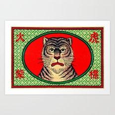 Tiger - Matchbox Art Print