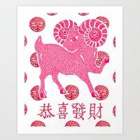 ~ Happy Chinese New Year… Art Print