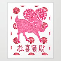 ~ Happy Chinese New Year ~ Year Of The Sheep ~ Art Print