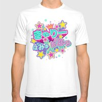 Kyary Pamyu Pamyu STARS  Mens Fitted Tee White SMALL