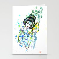 Aquarius, The Freedom Lover: Jan 21 - Feb 19 / Original gouache on paper Stationery Cards