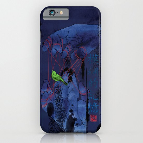 Fade Into The Blue-模糊的记忆 iPhone & iPod Case