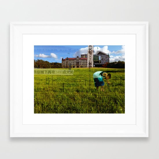 Surreal Living 9 Framed Art Print