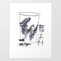 Jazz Cup Art Print