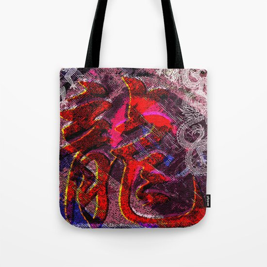 Neon Encyclopedia Tote Bag