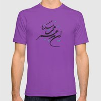 Persian Poem - Life flies by Mens Fitted Tee Ultraviolet SMALL