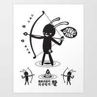 SORRY I MUST LIVE - DUEL 2 VER B ULTIMATE WEAPON ARROW  Art Print