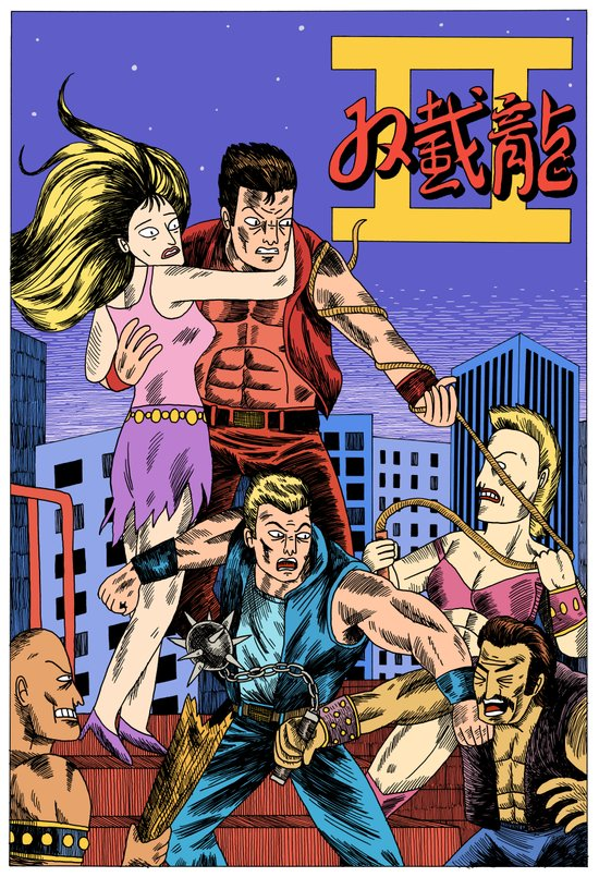Double Dragon II Art Print