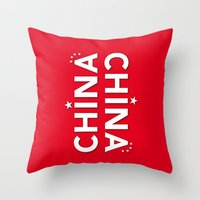 China PRC Red Flag Poster iPhone 4 5 6, ipod, ipad case Samsung Galaxy Throw Pillow