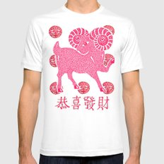 ~ Happy Chinese New Year ~ Year Of The Sheep ~ White SMALL Mens Fitted Tee