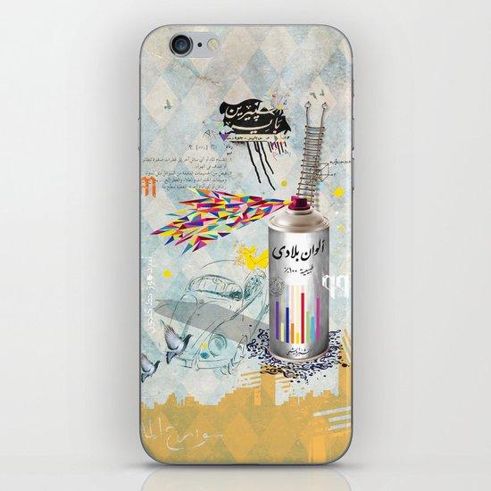 Sprayed iPhone & iPod Skin