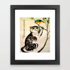 nice to know you Framed Art Print