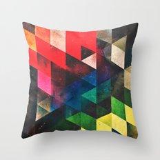 Lwwsyng Cylyr Throw Pillow