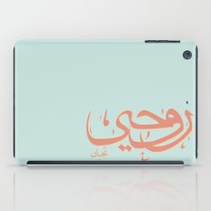 My Soul Loves You  iPad Case