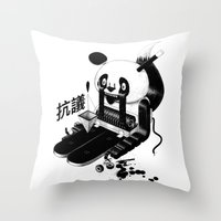 Panda Protest Throw Pillow