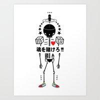 SOUL COLLECTOR - EP. SKE… Art Print