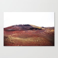 Rainbow rocks, Iceland Canvas Print
