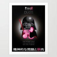Berto: The Mental-issue pig trying Darth Vader costume Art Print