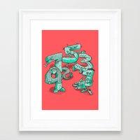 Odd Numbers Framed Art Print