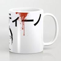 QUENTIN TARANTINO Mug