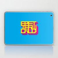A Better World Laptop & iPad Skin