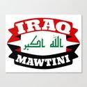 Iraq My Homeland Banner Canvas Print