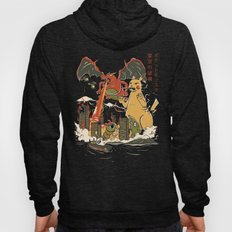 Out Of Control II Hoody