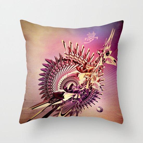 Mythic Throw Pillow