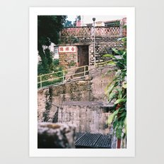 Village homes in New Territories, Hong Kong Art Print