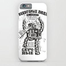 bukowski robot Slim Case iPhone 6s