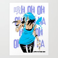 sing your heart out Art Print