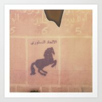 Arabic Horse Art Print