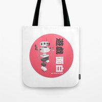 We Come in Pieces  Tote Bag