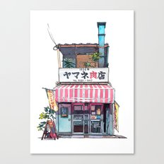 Tokyo storefront #01 Canvas Print