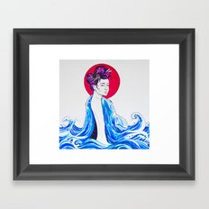 Yume Framed Art Print
