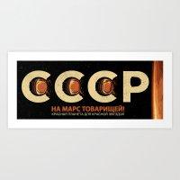 To Mars Comrades Art Print