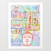 Dim Sum Daily Art Print