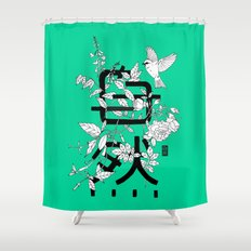 Shizen wrapped in nature Shower Curtain