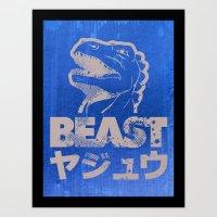 Big In Japan - Black On … Art Print