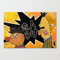 Lover's Quarrel Canvas Print
