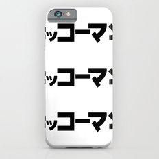 Japanese Shirt Slim Case iPhone 6s
