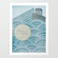 The Rip Tide Art Print